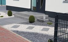 敷地雑草対策コンクリート化