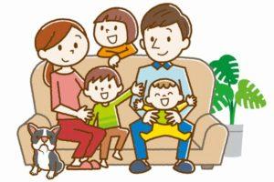 どんなリフォームをしたいのか、家族の中でたくさんの意見を出し合ってください